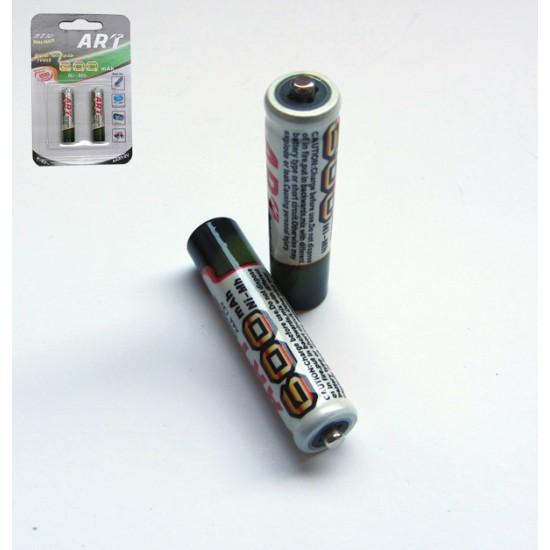Συσκευασία 2 επαναφορτιζόμενες μπαταρίες ΑΑΑ 00600029