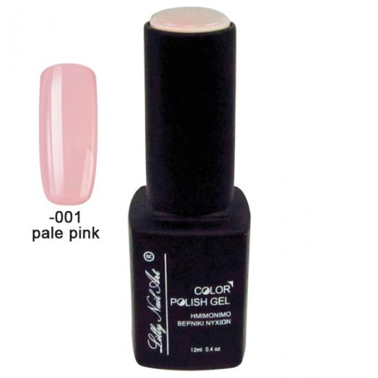 Ημιμόνιμο τριφασικό μανό 12ml - Pale pink 40504008-001