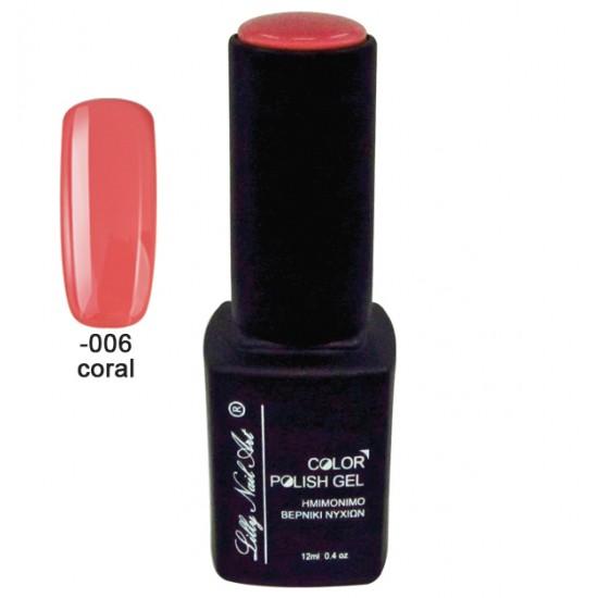 Ημιμόνιμο τριφασικό μανό 12ml - Coral 40504008-006