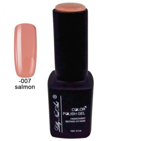 Ημιμόνιμο τριφασικό μανό 12ml - Salmon 40504008-007