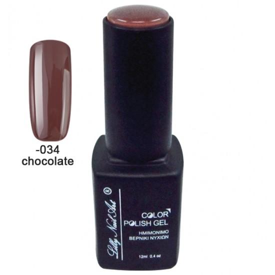 Ημιμόνιμο τριφασικό μανό 12ml - Chocolate 40504008-034
