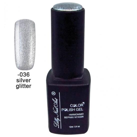Ημιμόνιμο τριφασικό μανό 12ml - Silver glitter 40504008-036