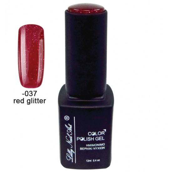 Ημιμόνιμο τριφασικό μανό 12ml - Red glitter 40504008-037