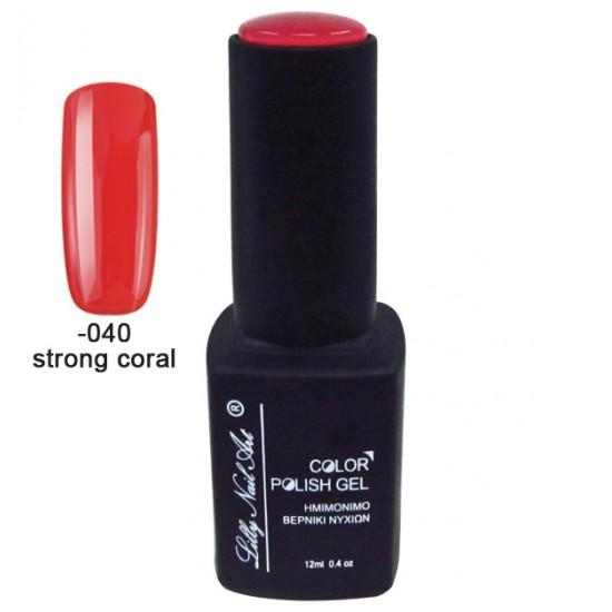 Ημιμόνιμο τριφασικό μανό 12ml - Strong coral 40504008-040