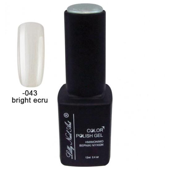 Ημιμόνιμο τριφασικό μανό 12ml - Bright ecru 40504008-043