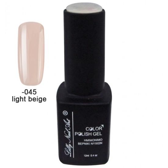 Ημιμόνιμο τριφασικό μανό 12ml - Light beige 40504008-045