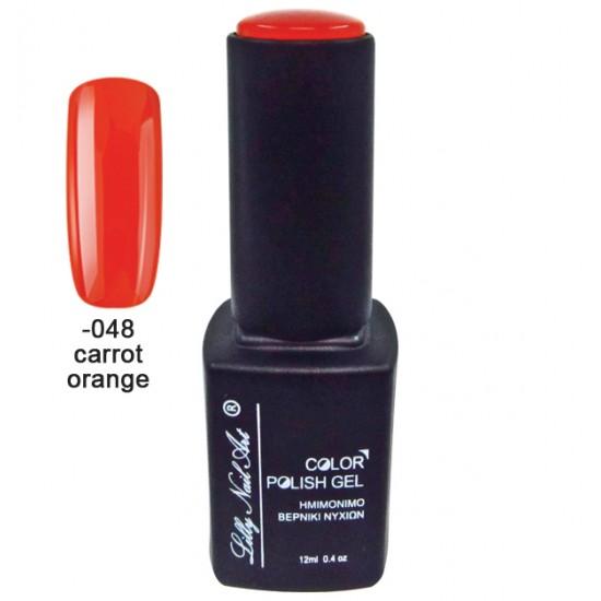 Ημιμόνιμο τριφασικό μανό 12ml - Carrot orange 40504008-048