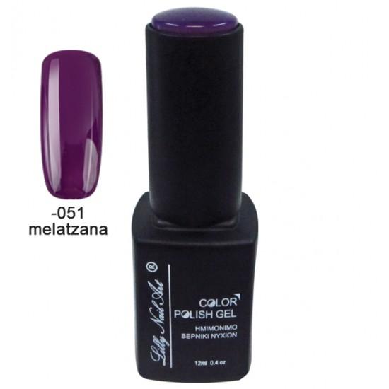 Ημιμόνιμο τριφασικό μανό 12ml - Melatzana 40504008-051