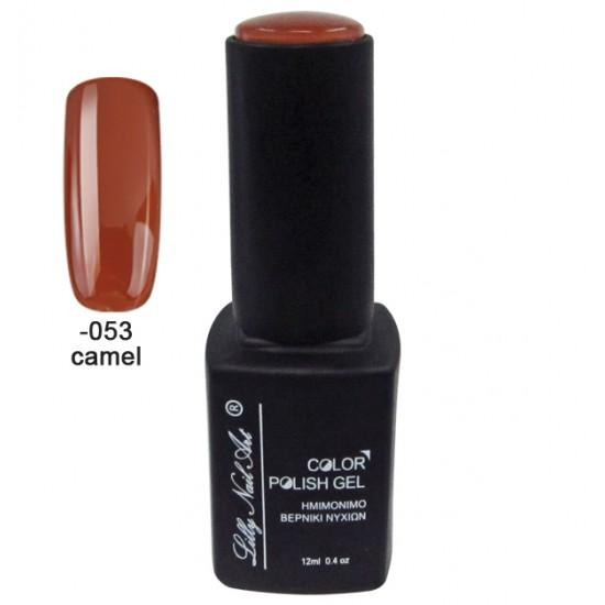 Ημιμόνιμο τριφασικό μανό 12ml - Camel 40504008-053