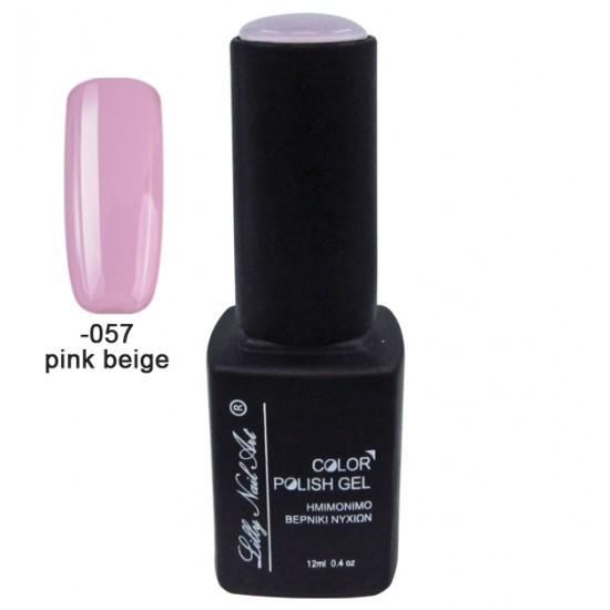 Ημιμόνιμο τριφασικό μανό 12ml - Pink beige 40504008-057