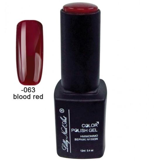 Ημιμόνιμο τριφασικό μανό 12ml - Blood red 40504008-063