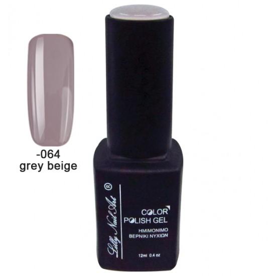 Ημιμόνιμο τριφασικό μανό 12ml - Grey beige 40504008-064