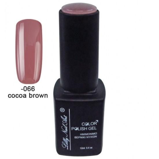 Ημιμόνιμο τριφασικό μανό 12ml - Cocoa brown 40504008-066