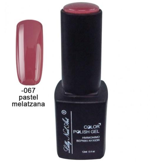Ημιμόνιμο τριφασικό μανό 12ml - Pastel melatzana 40504008-067