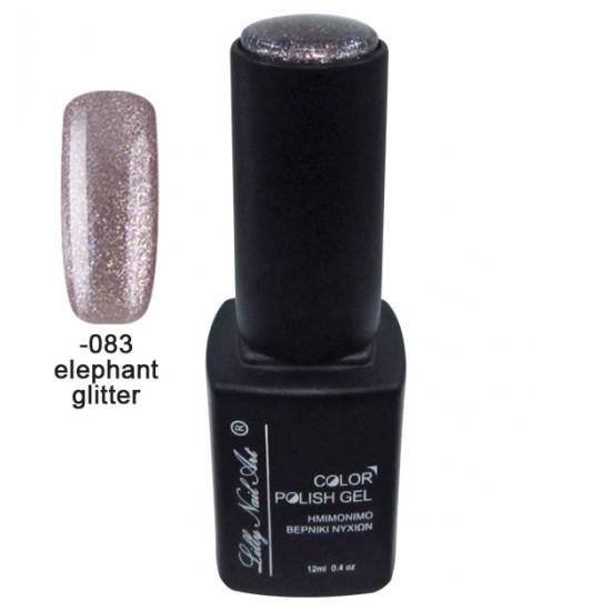 Ημιμόνιμο τριφασικό μανό 12ml - Elephant glitter 40504008-083