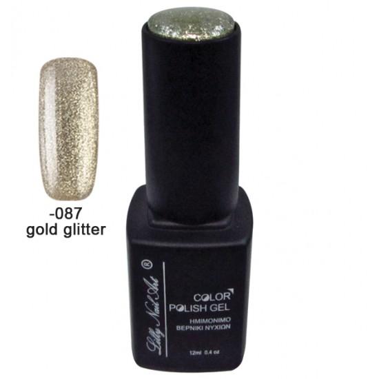 Ημιμόνιμο τριφασικό μανό 12ml - Gold glitter 40504008-087