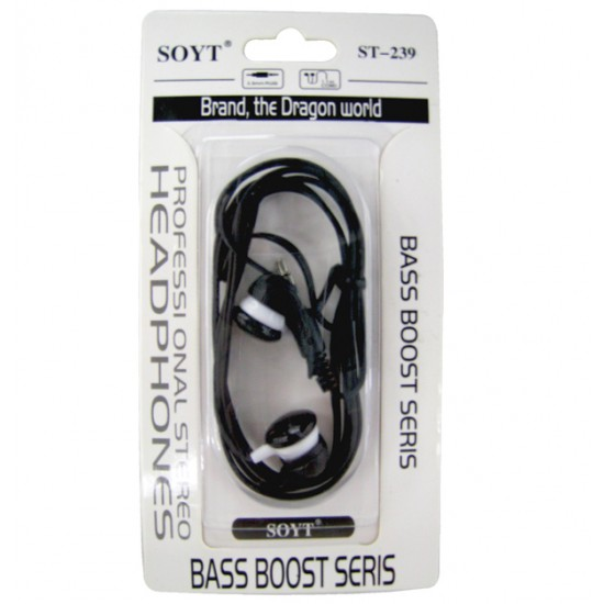 Ενδώτια (in-ear) ακουστικά 30502096