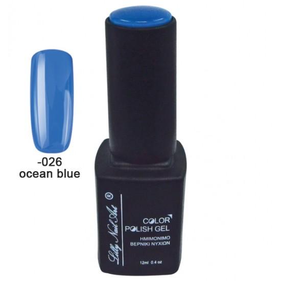 Ημιμόνιμο τριφασικό μανό 12ml - Ocean blue 40504008-026