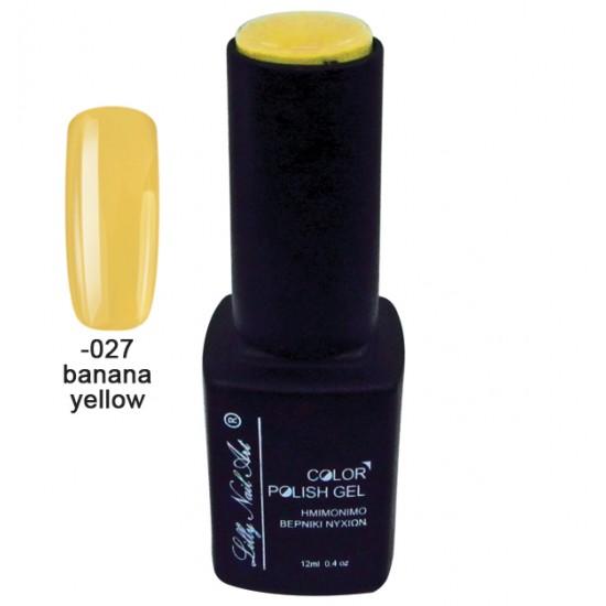 Ημιμόνιμο τριφασικό μανό 12ml - Banana yellow 40504008-027