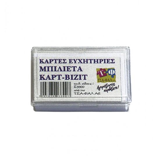 Ευχετήριες κάρτες λευκές μπιλιέτου 100τεμ. 30201030
