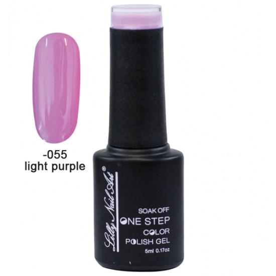 Ημιμόνιμο μανό one step 5ml - Light Purple 40504002-055