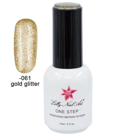 Ημιμόνιμο μανό one step 15ml - Gold glitter 40504001-061