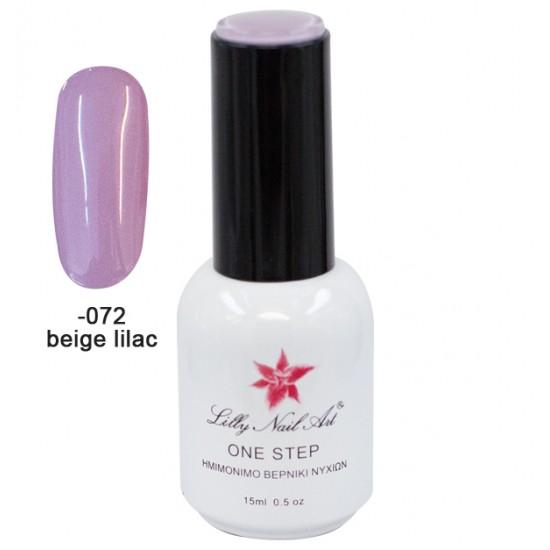 Ημιμόνιμο μανό one step 15ml - Beige lilac 40504001-072