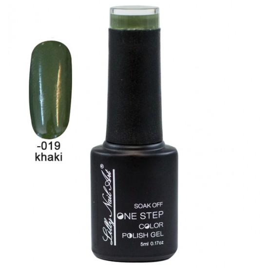 Ημιμόνιμο μανό one step 5ml - Khaki 40504002-019
