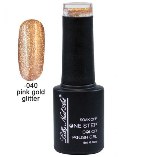 Ημιμόνιμο μανό one step 5ml - Pink gold glitter 40504002-040