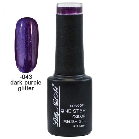 Ημιμόνιμο μανό one step 5ml - Dark purple glitter 40504002-043