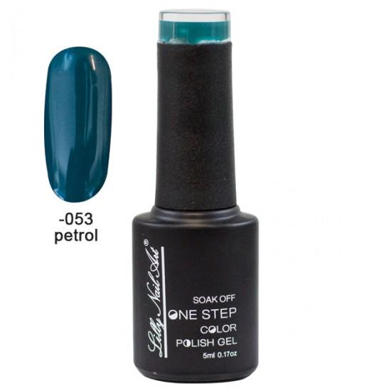 Ημιμόνιμο μανό one step 5ml - Petrol 40504002-053