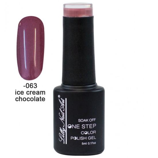 Ημιμόνιμο μανό one step 5ml - Ice cream chocolate 40504002-063
