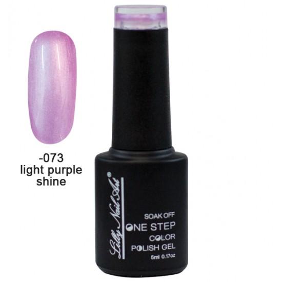 Ημιμόνιμο μανό one step 5ml - Light purple shine 40504002-073